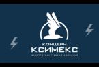 Компания Ксимекс