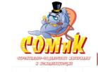 Компания Somic